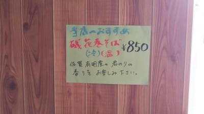 DSC_0078_CENTER.JPG